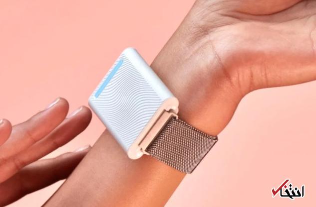 دستبند هوشمندی که دمای بدنتان را تنظیم می کند